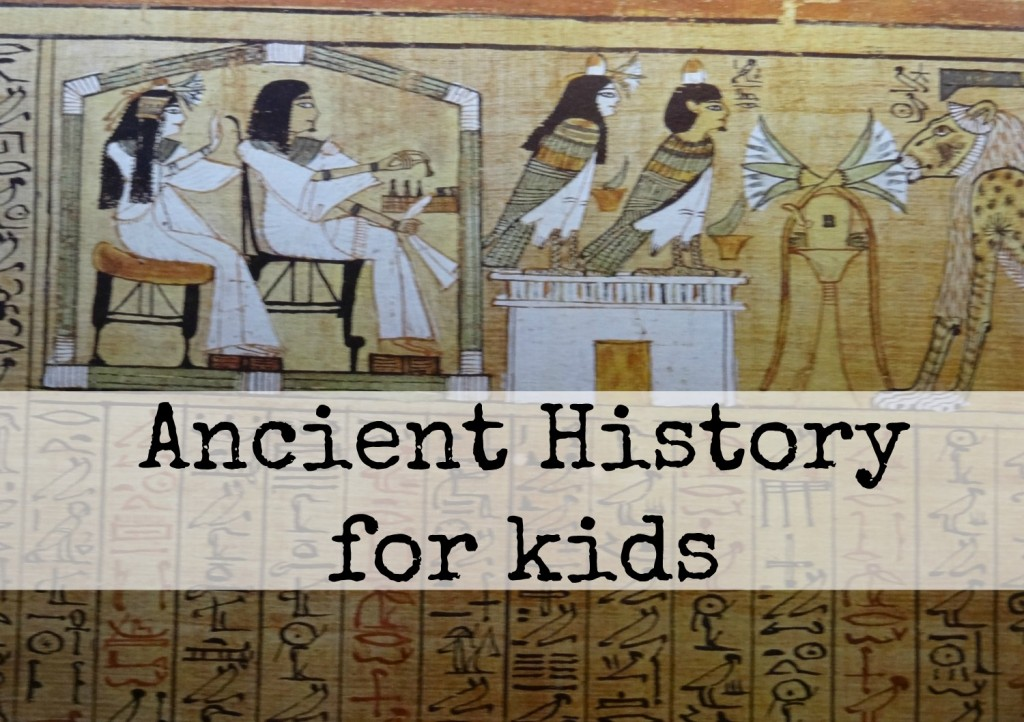 ancient history pinterest board