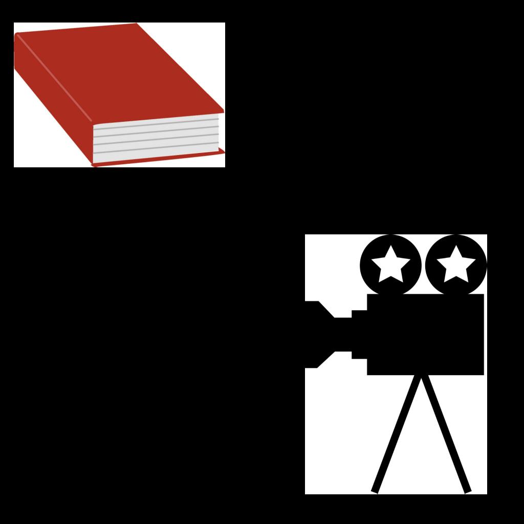 Book and a movie transparent