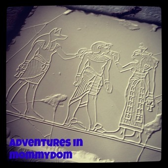 King Tut tomb art kit